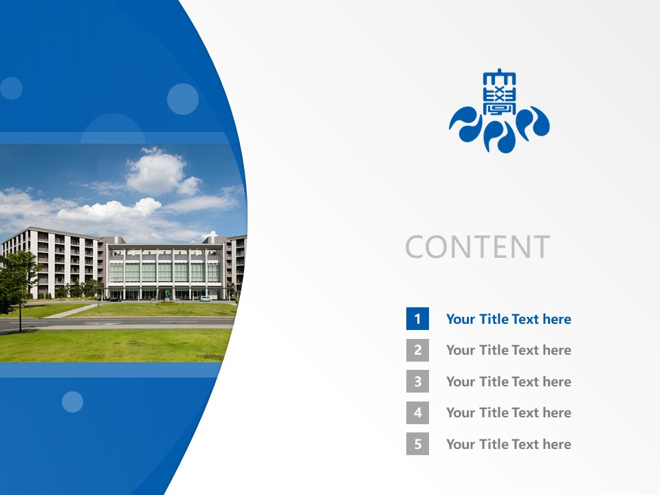 Saitama Medical University Powerpoint Template Download | 埼玉医科大学PPT模板下载_幻灯片预览图2