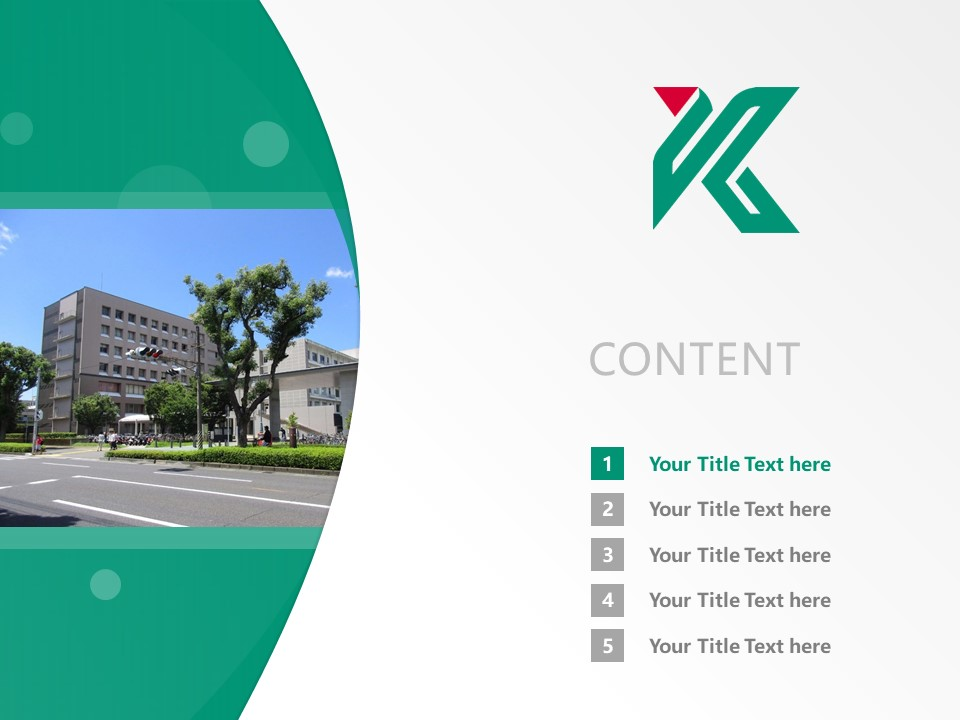 Kagoshima University Powerpoint Template Download | 鹿儿岛大学PPT模板下载_幻灯片预览图2