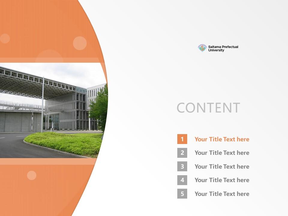 Saitama Prefectural University  Powerpoint Template Download | 埼玉县立大学PPT模板下载_slide2