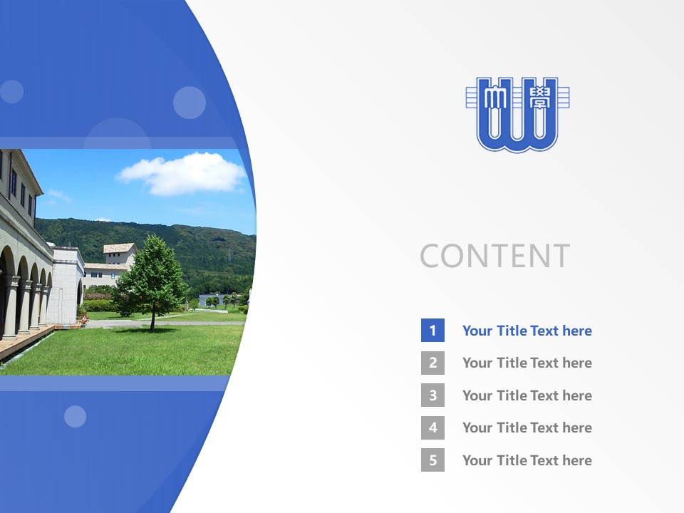 Pure Heart Women's University, Kagoshima Powerpoint Template Download | 鹿儿岛纯心女子大学PPT模板下载_幻灯片预览图2