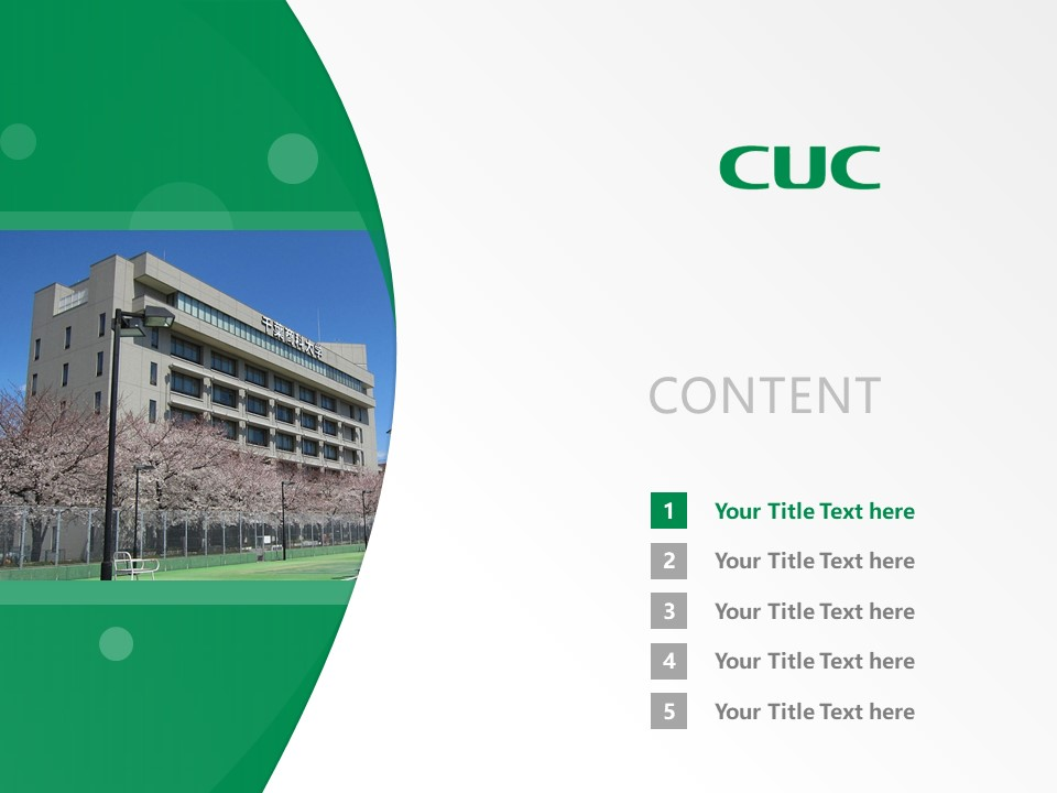 Chiba University of Commerce Powerpoint Template Download | 千叶商科大学PPT模板下载_slide2