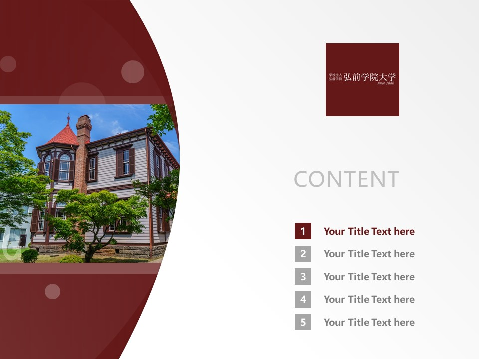 Hirosaki Gakuin University Powerpoint Template Download | 弘前學院大學PPT模板下載_幻燈片預覽圖2