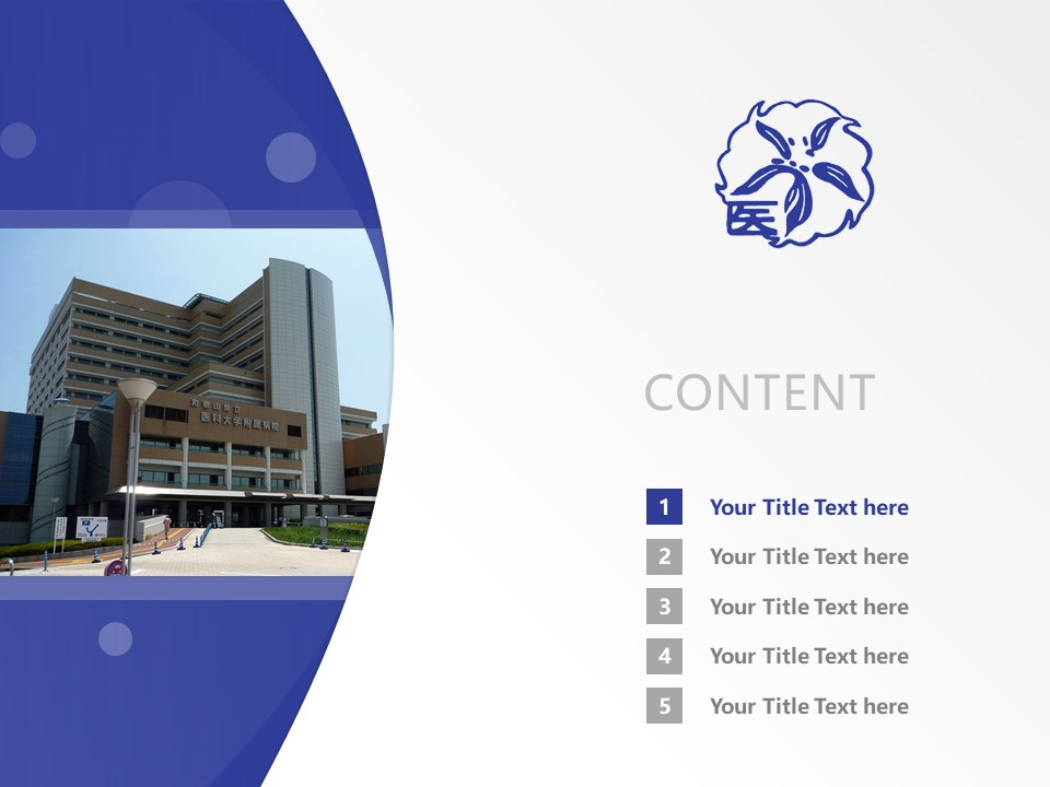 Wakayama Medical University Powerpoint Template Download | 和歌山县立医科大学PPT模板下载_slide2