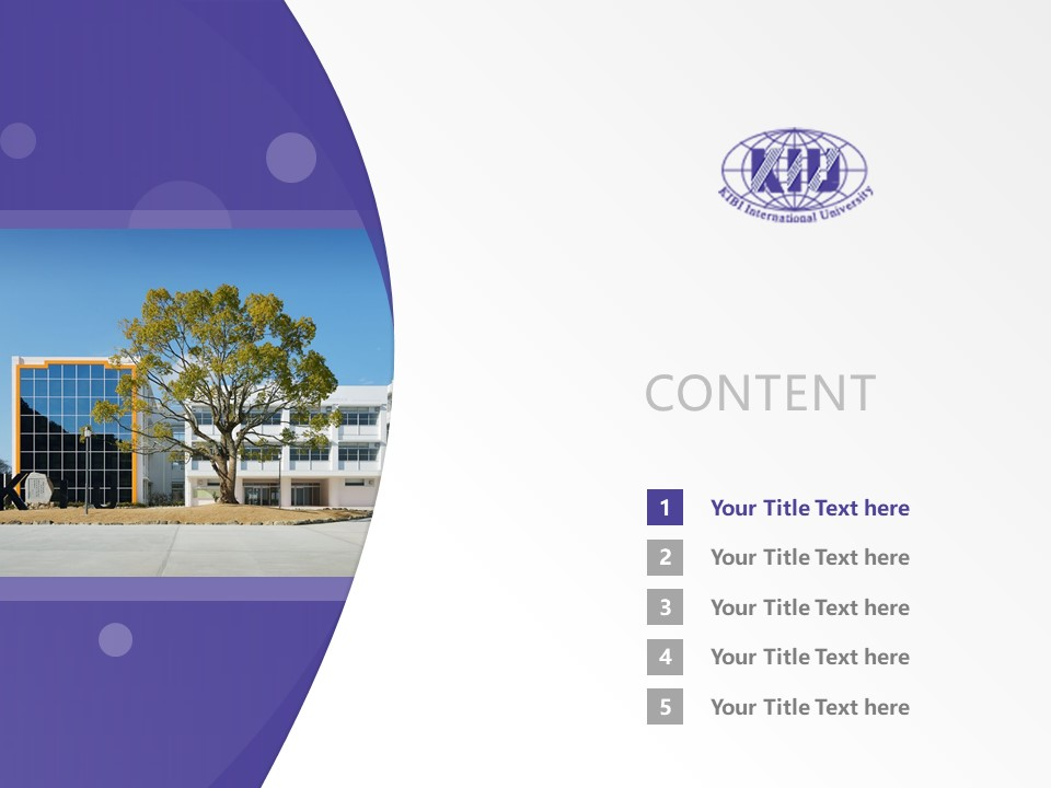 Kibi International University Powerpoint Template Download | 吉备国际大学PPT模板下载_slide2