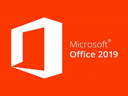 Office 2019有這些新功能,一起來體驗!
