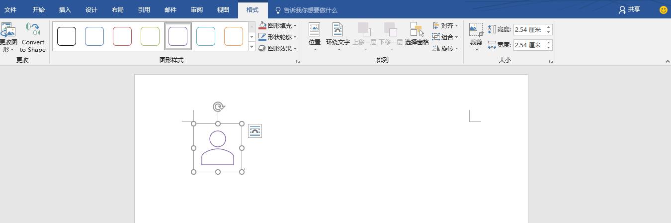 Office 2019有这些新功能,一起来体验!