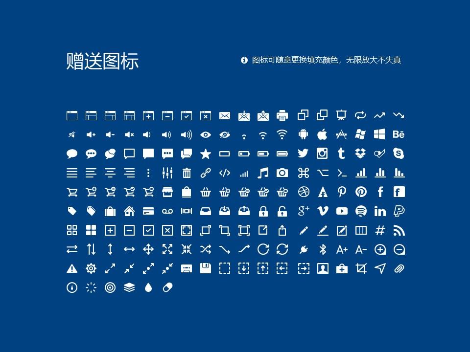广东东软学院PPT模板下载_幻灯片预览图33