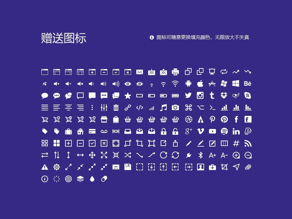 广东工程职业技术学院PPT模板下载_幻灯片预览图33