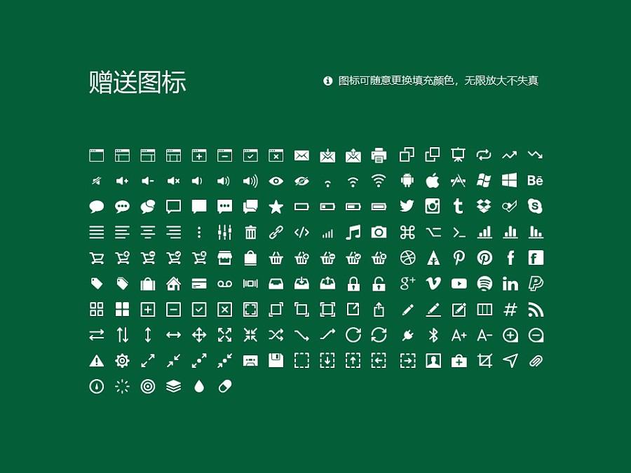 广州城市职业学院PPT模板下载_幻灯片预览图33
