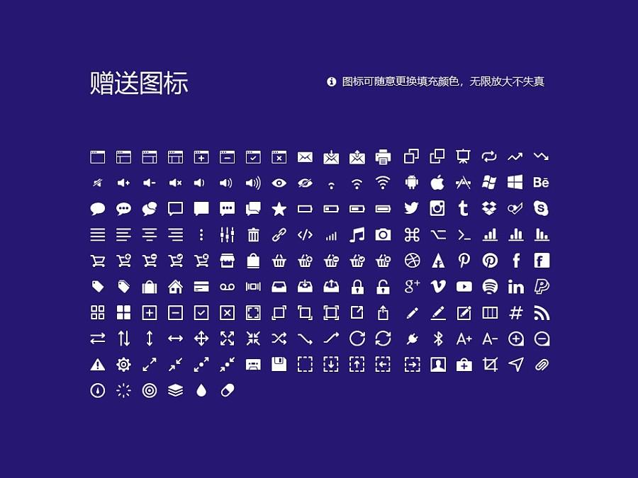 广州华南商贸职业学院PPT模板下载_幻灯片预览图33