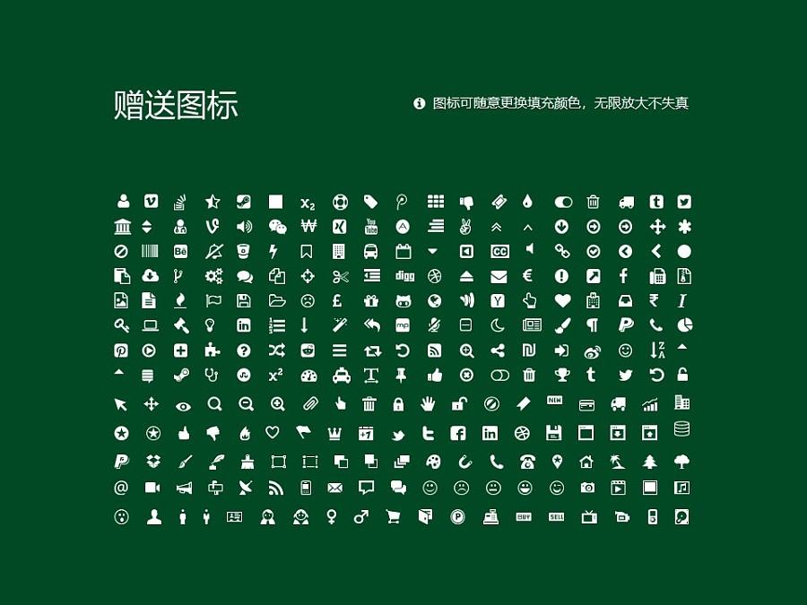 中山大学PPT模板下载_幻灯片预览图36