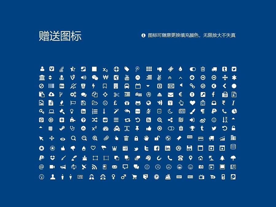 广东东软学院PPT模板下载_幻灯片预览图36