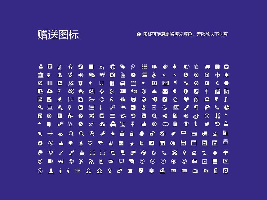 广东工程职业技术学院PPT模板下载_幻灯片预览图36