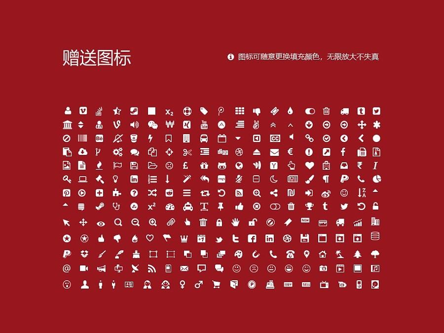 广州华立科技职业学院PPT模板下载_幻灯片预览图36