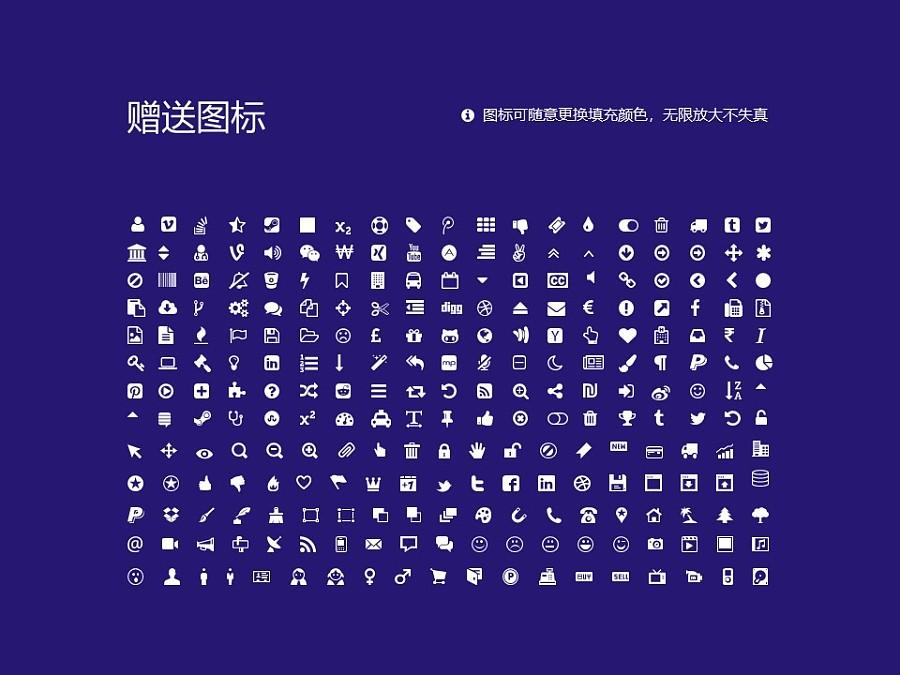 廣州華南商貿職業學院PPT模板下載_幻燈片預覽圖36