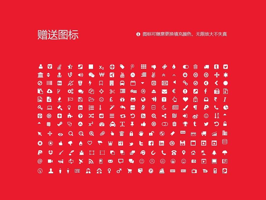 广东理工职业学院PPT模板下载_幻灯片预览图36