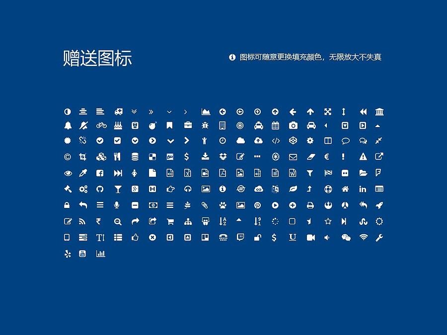 广东东软学院PPT模板下载_幻灯片预览图35