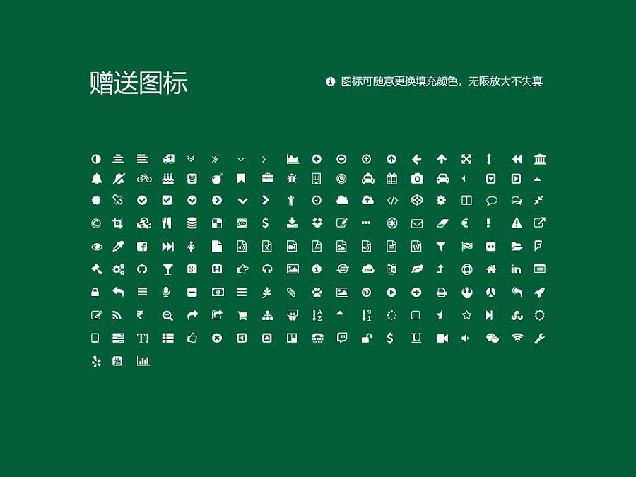 广州城市职业学院PPT模板下载_幻灯片预览图35