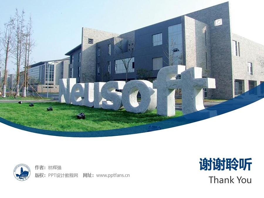 广东东软学院PPT模板下载_幻灯片预览图32