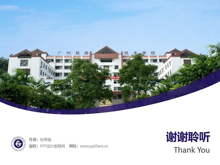 广州铁路职业技术学院PPT模板下载_幻灯片预览图32