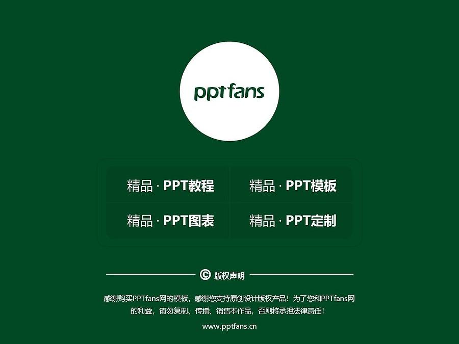 中山大学PPT模板下载_幻灯片预览图38