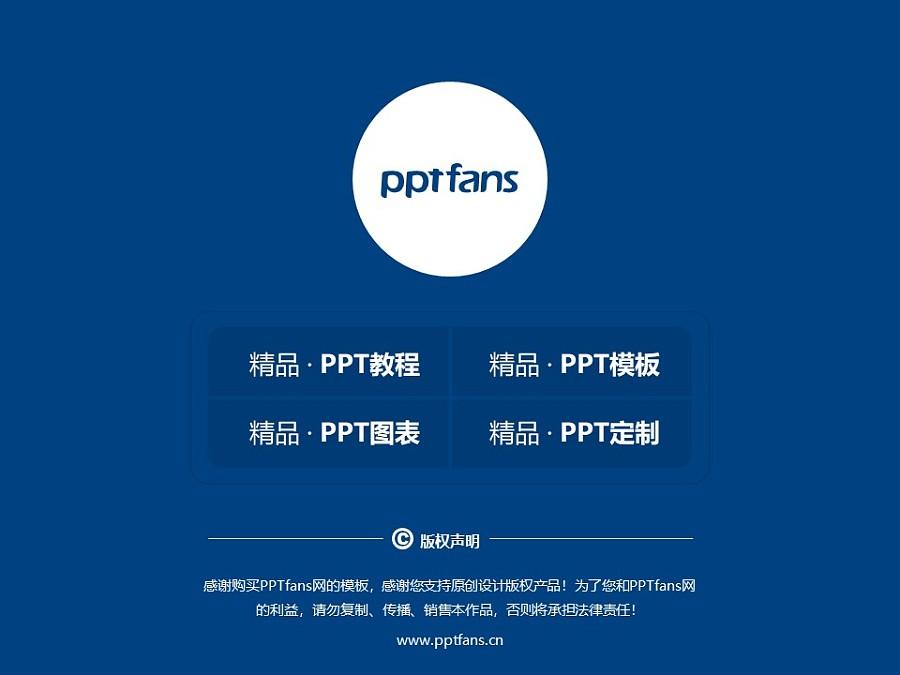 广东东软学院PPT模板下载_幻灯片预览图38