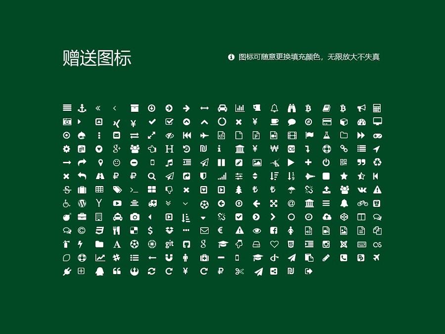 中山大学PPT模板下载_幻灯片预览图34