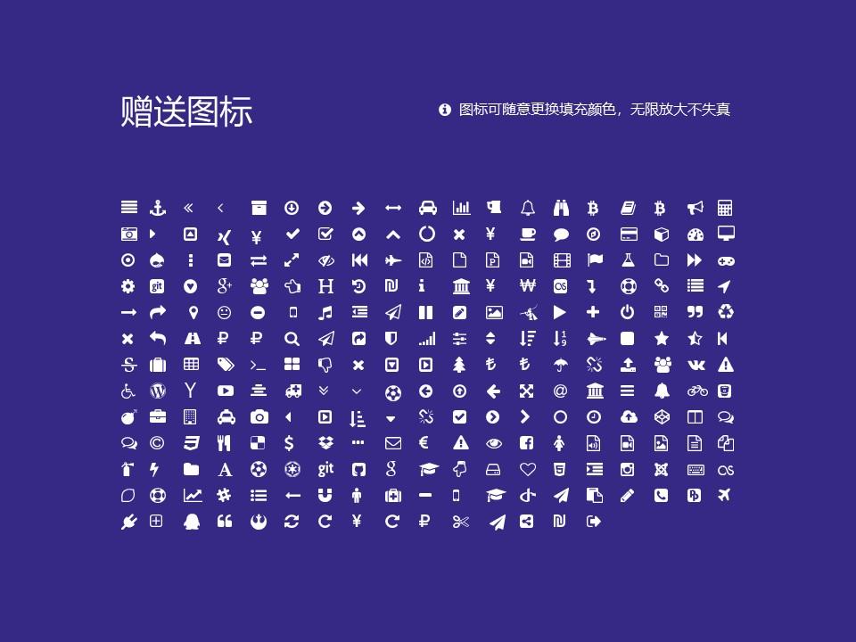 广东工程职业技术学院PPT模板下载_幻灯片预览图34