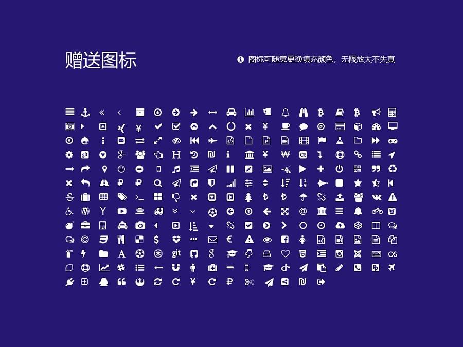 广州华南商贸职业学院PPT模板下载_幻灯片预览图34