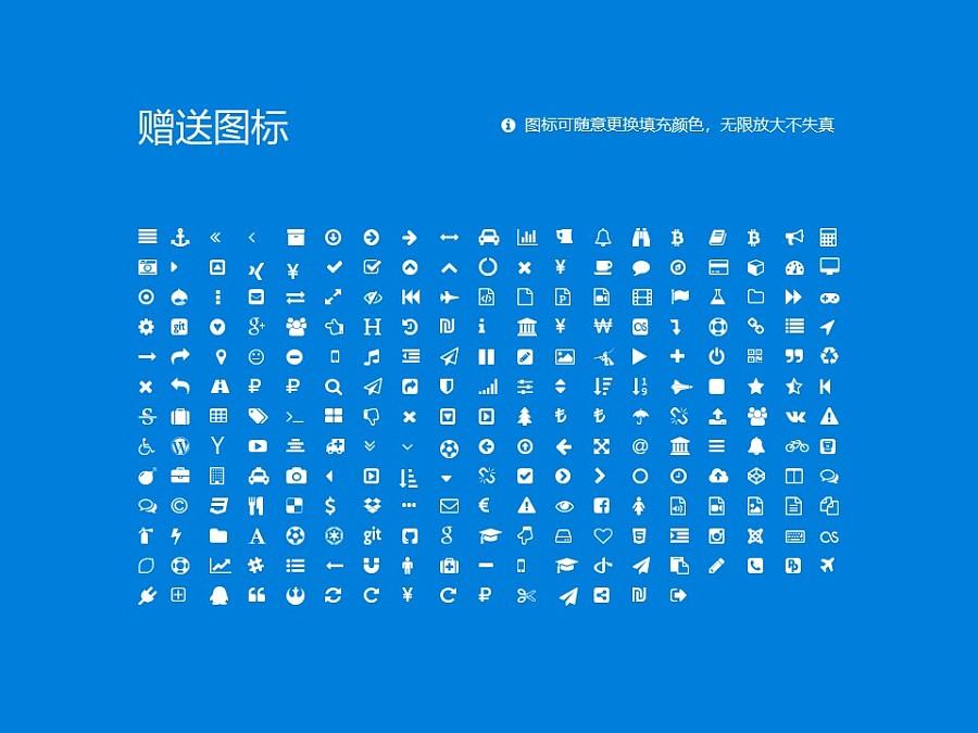 肇慶工商職業技術學院PPT模板下載_幻燈片預覽圖34