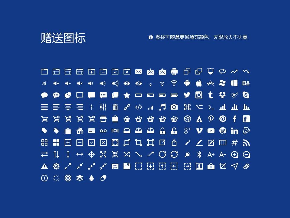 广东松山职业技术学院PPT模板下载_幻灯片预览图33