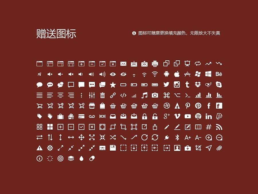北京经济管理职业学院PPT模板下载_幻灯片预览图33