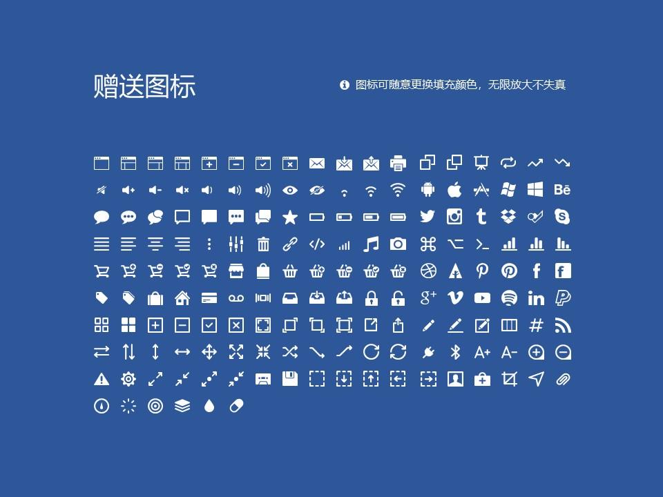 北京培黎职业学院PPT模板下载_幻灯片预览图33