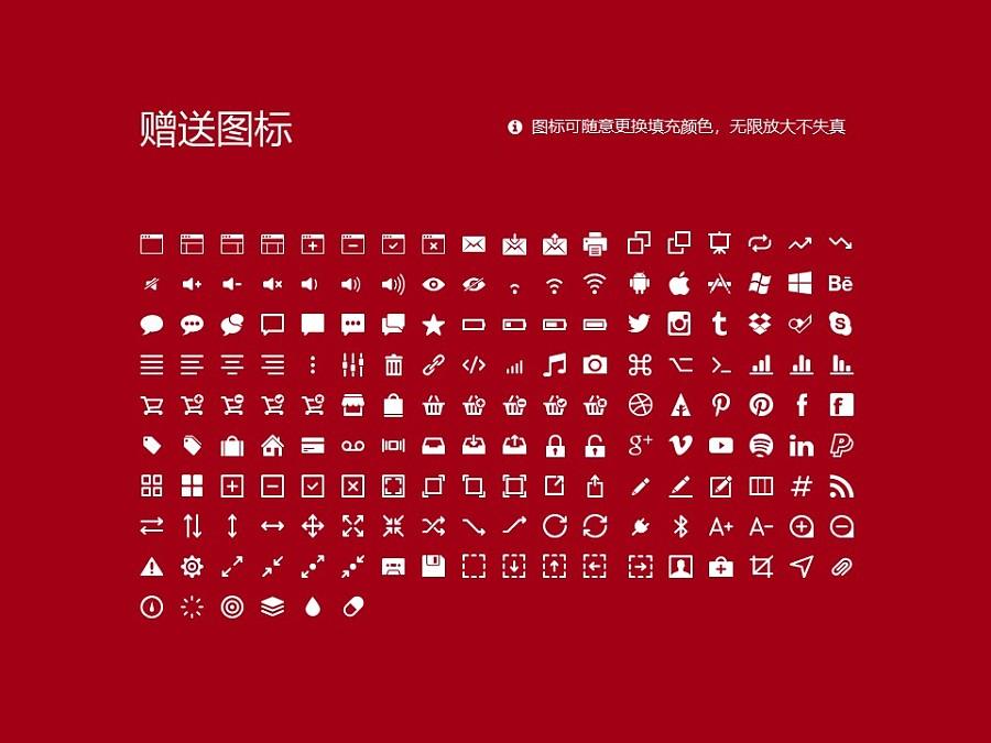 北京戏曲艺术职业学院PPT模板下载_幻灯片预览图33