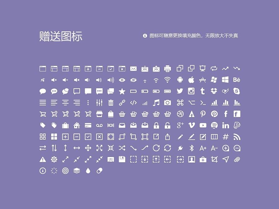 北京经贸职业学院PPT模板下载_幻灯片预览图33