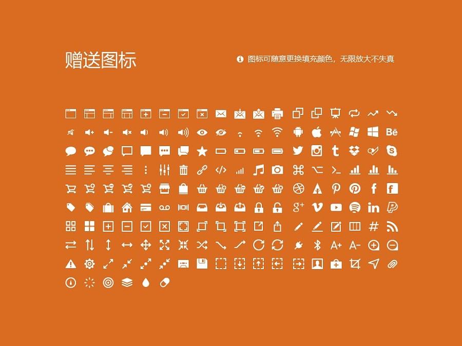 北京交通运输职业学院PPT模板下载_幻灯片预览图33