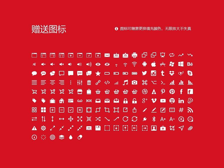 中央民族大学PPT模板下载_幻灯片预览图33