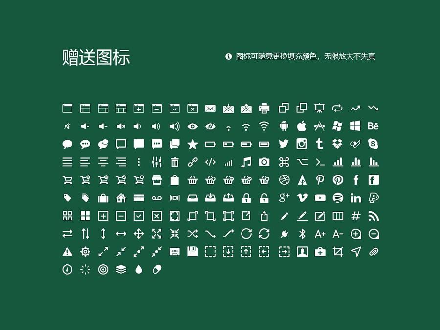 北京林业大学PPT模板下载_幻灯片预览图33