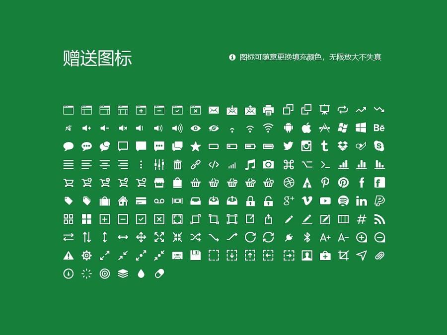 中国农业大学PPT模板下载_幻灯片预览图33