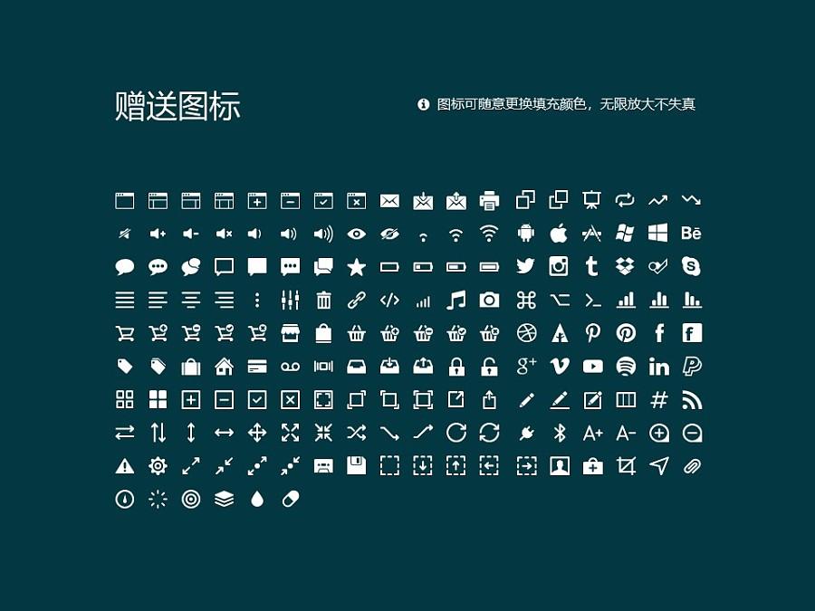 北京化工大学PPT模板下载_幻灯片预览图33