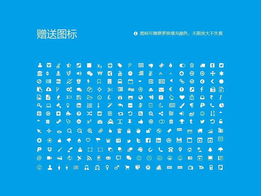 惠州经济职业技术学院PPT模板下载_幻灯片预览图36