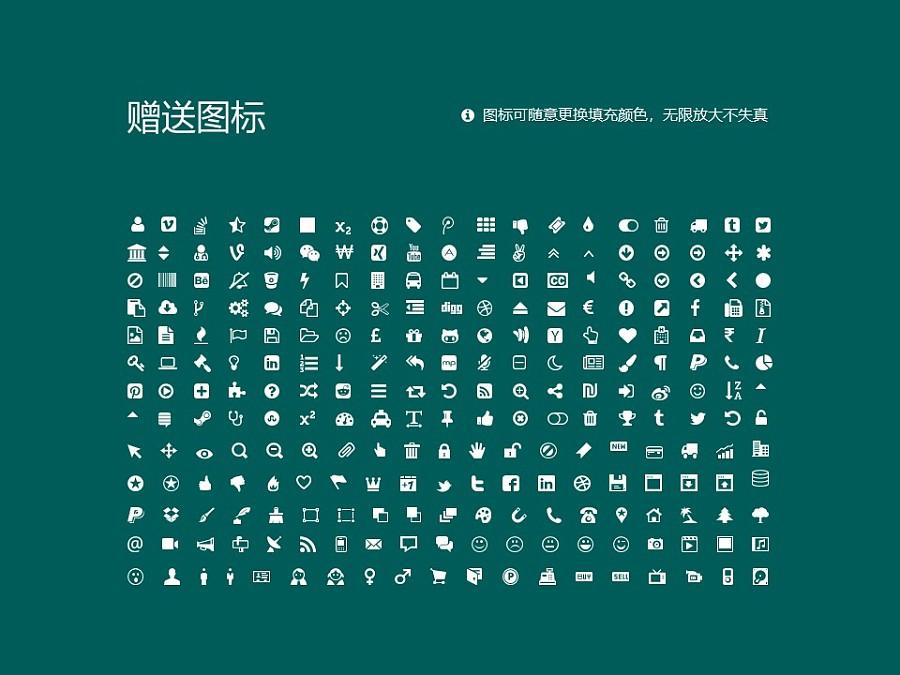 广州科技职业技术学院PPT模板下载_幻灯片预览图36