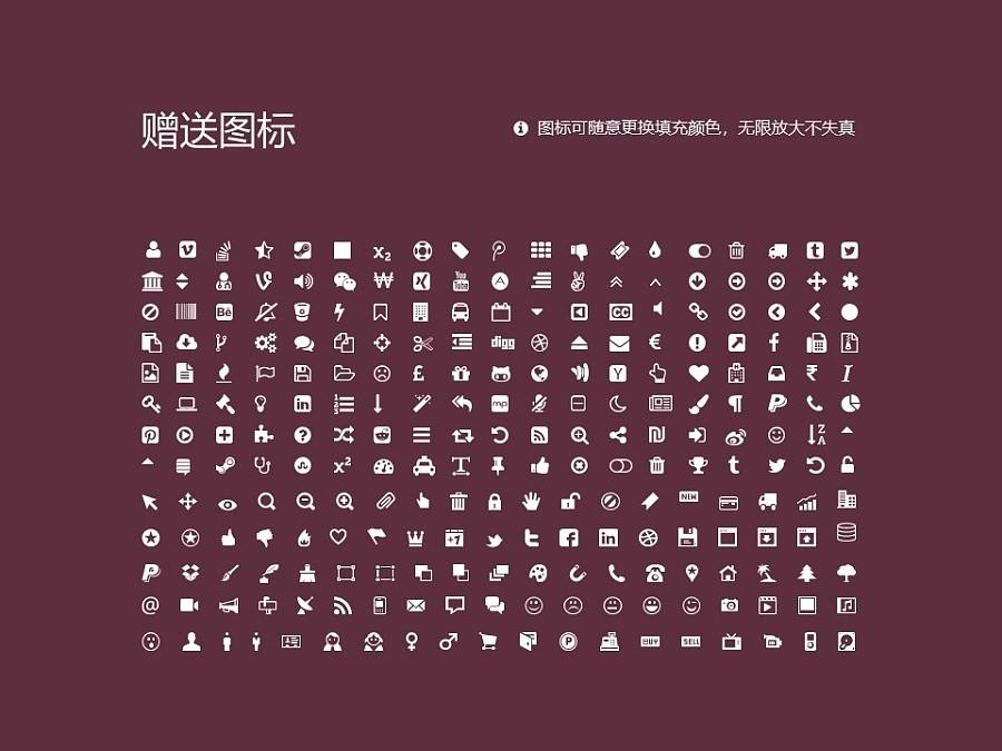 中山火炬职业技术学院PPT模板下载_幻灯片预览图35