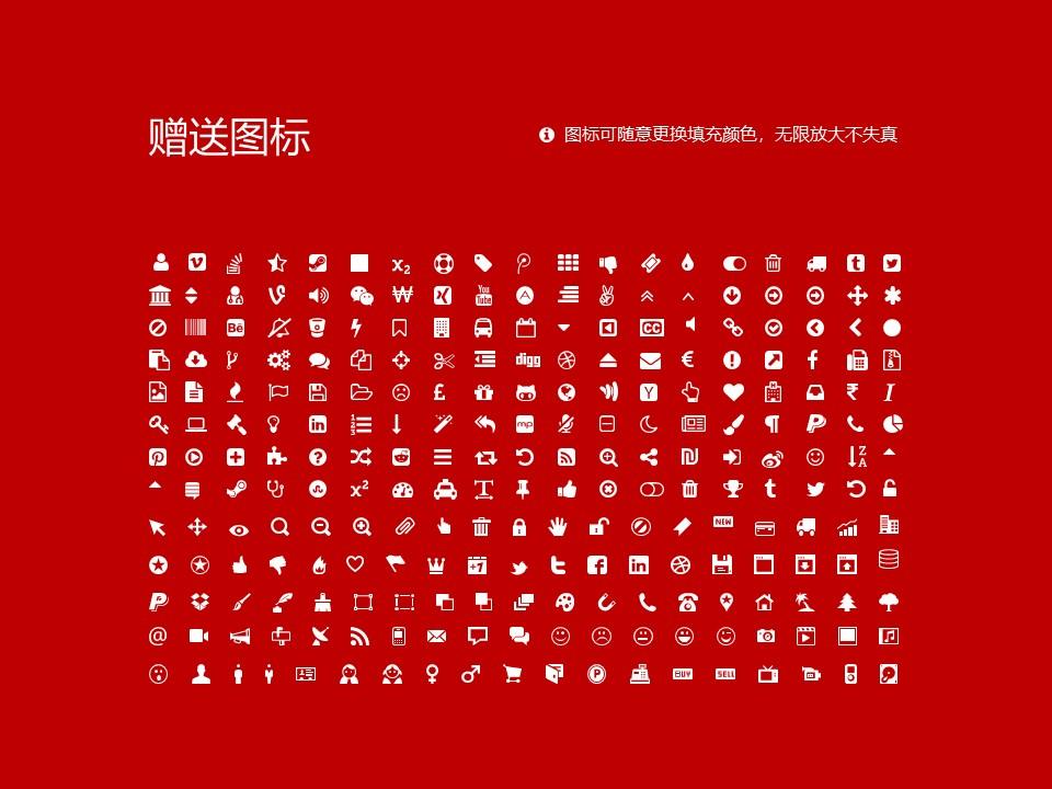 深圳职业技术学院PPT模板下载_幻灯片预览图36