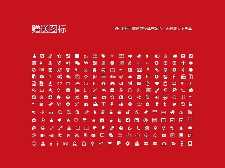 北京劳动保障职业学院PPT模板下载_幻灯片预览图36