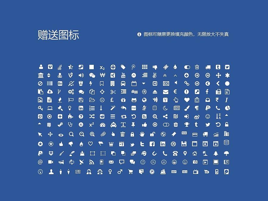 北京培黎职业学院PPT模板下载_幻灯片预览图36