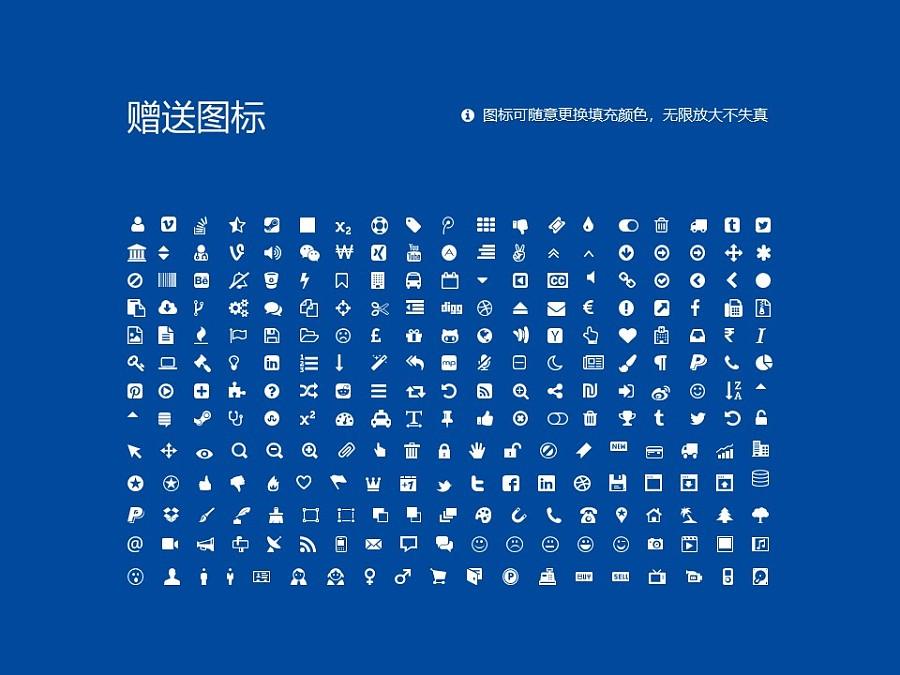 北京科技经营管理学院PPT模板下载_幻灯片预览图36