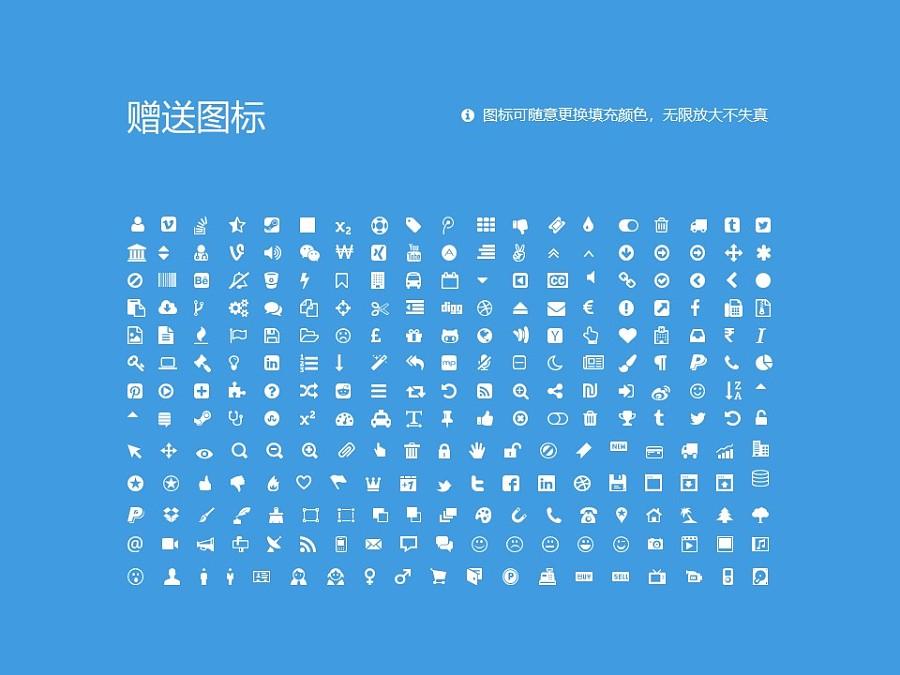 北京汇佳职业学院PPT模板下载_幻灯片预览图36