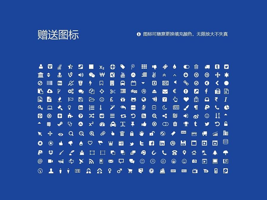 北京京北职业技术学院PPT模板下载_幻灯片预览图36