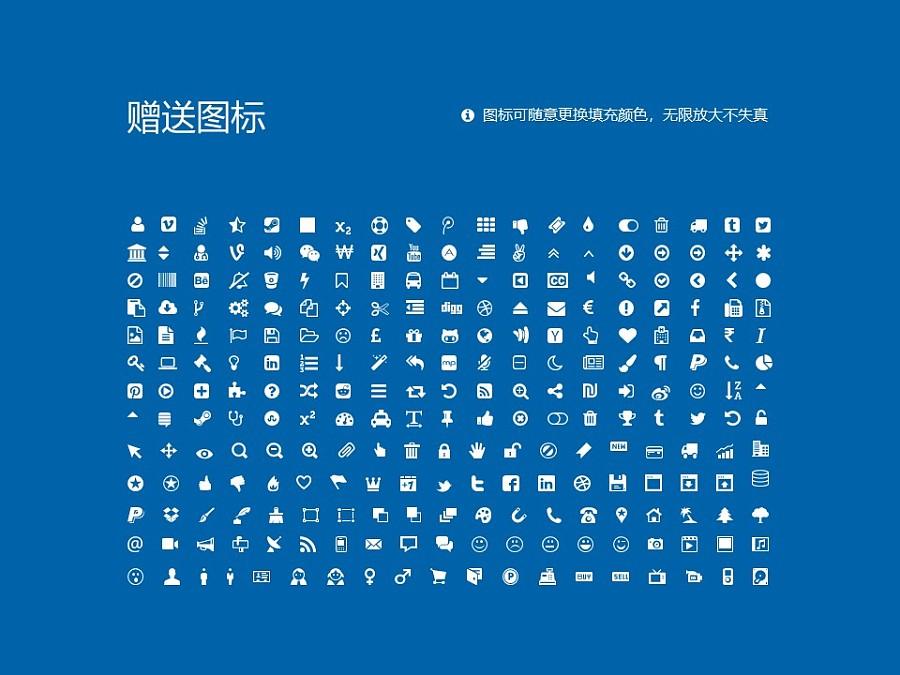 北京卫生职业学院PPT模板下载_幻灯片预览图36